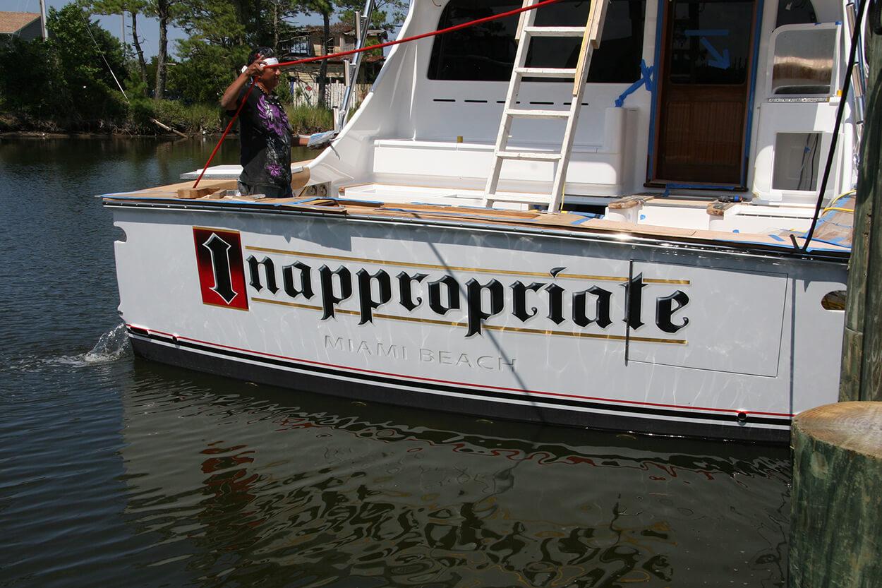 Inappropriate Miami Boat Transom
