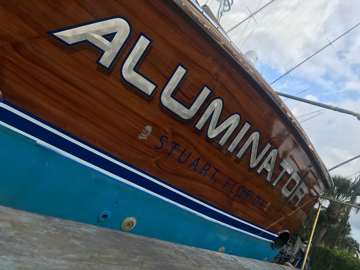 Aluminator Stuart Florida Faux Teak straight grain wooden