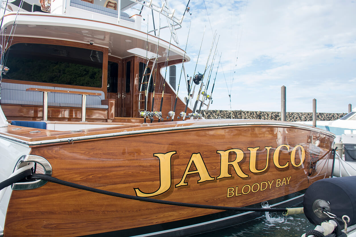 Jaruco Bloody Bay Faux Teak wood grain detail transom