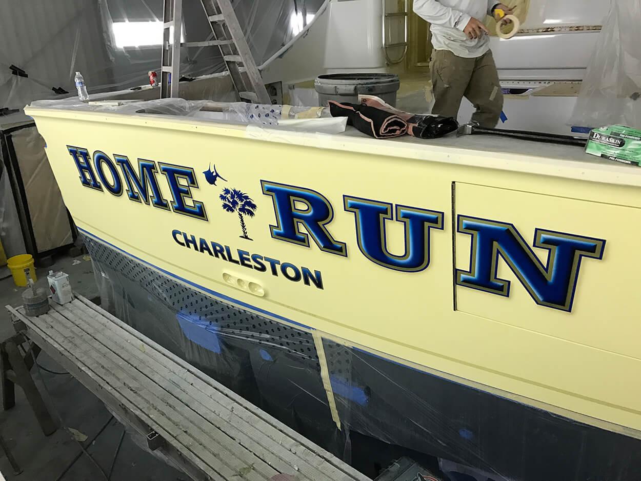 Home Run Charleston South Carolina Boat Transom