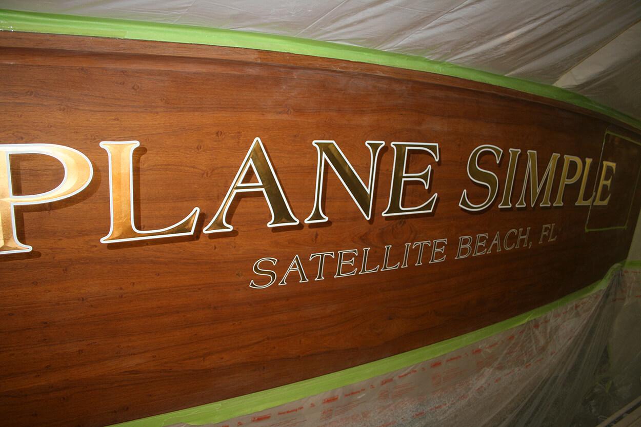 Plane Simple Satellite Beach Florida Boat Transom