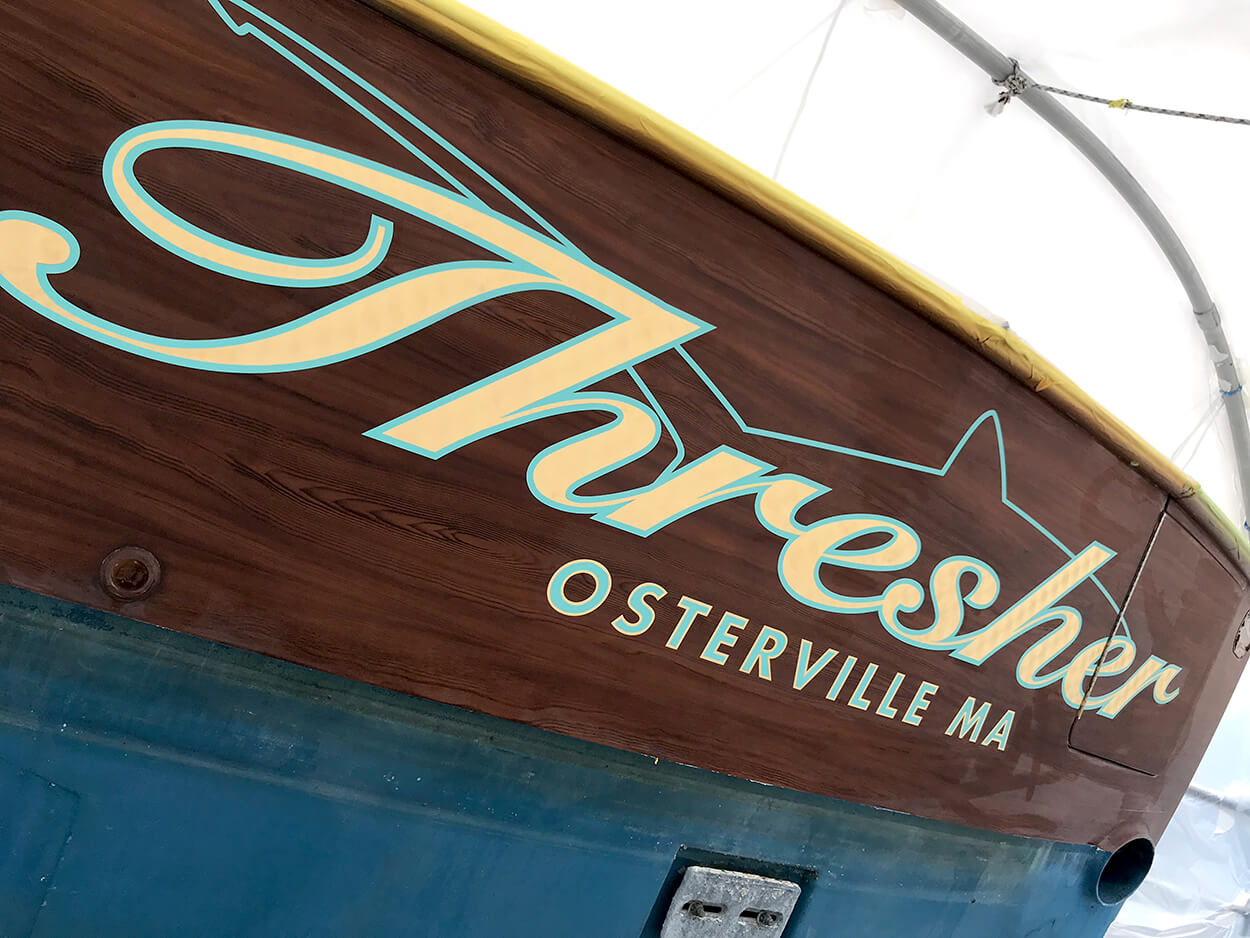 Thresher Osterville Massachusetts Boat Transom