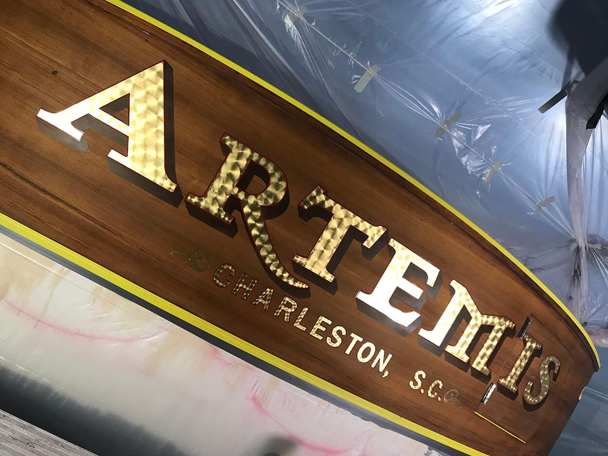 Artemis Charleston South Carolina Boat Transom