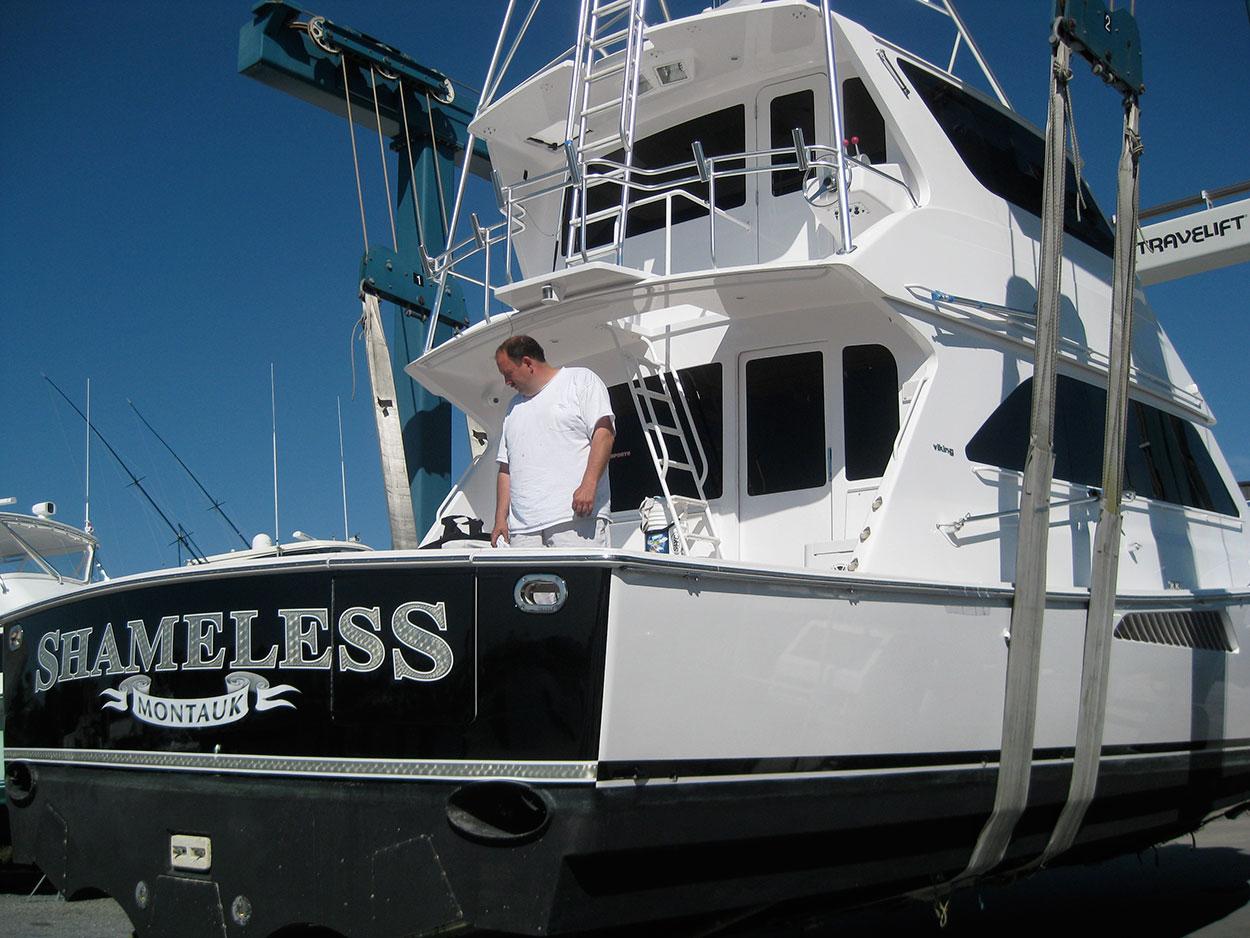 Shameless, Montauk Boat Transom lettering